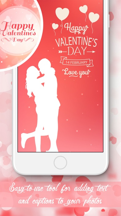 Love cards - card creator for valentines day idea screenshot three