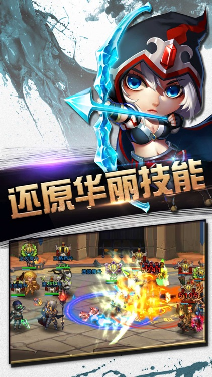 超神王者 for LOL全民荣耀联盟 screenshot-3