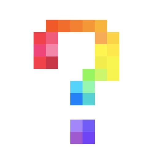 モザイクイズ - 無料の暇つぶし脳トレIQ推理クイズゲームアプリ