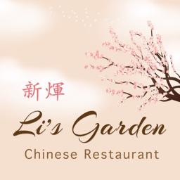 lis garden - Wongs Garden