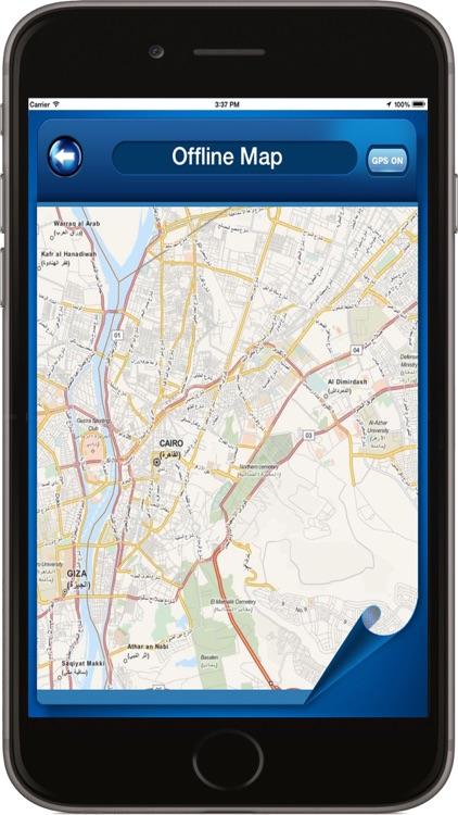 Kuwait City Kuwait - Offline Travel Map Navigation by VIDUR