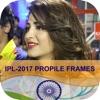 IPL Photo Frames 2017