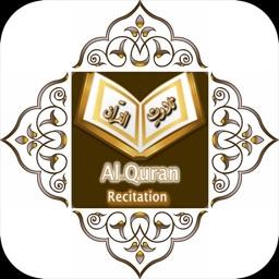 Quran Audio By Al Afasy - BIIT