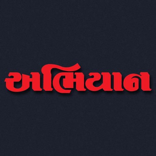 ABHIYAAN