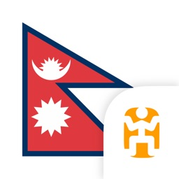 Nepali Language Guide & Audio - World Nomads