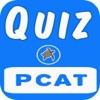 PCAT実践試験無料
