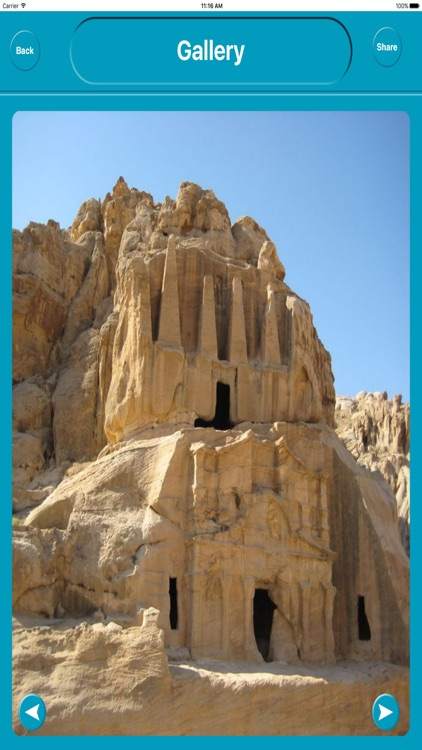 Petra Jordan Offline City Maps with Navigation screenshot-4