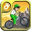 自行车我们走-免费越野自行车物理模拟游戏