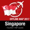 新加坡 旅游指南+离线地图