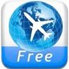 全球航班实时追踪free