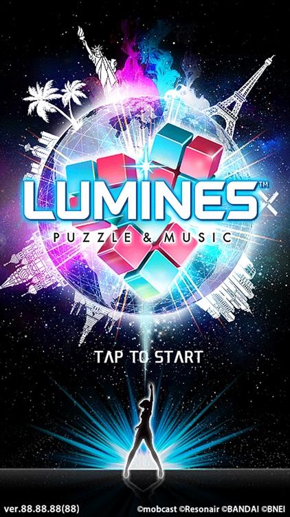 LUMINES パズル&ミュージック screenshot-0