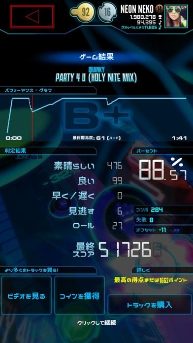 Neon FM™—リズムゲームプレイヤー向けのオンラインアーケード音楽ゲームのおすすめ画像4