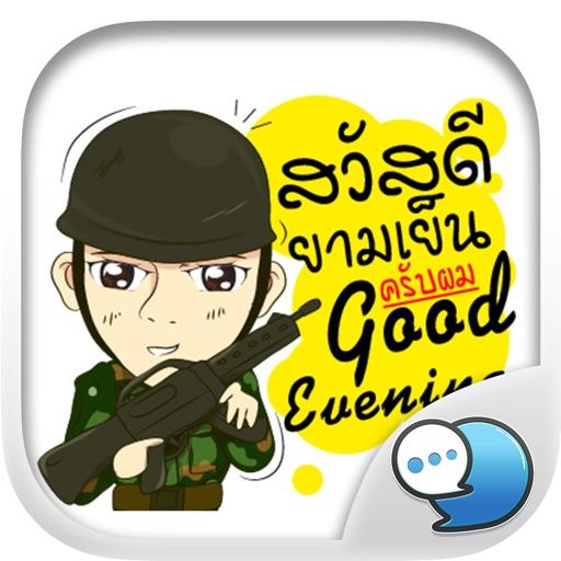 Soldier Strong Sticker Emoji Keyboard By ChatStick