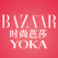 时尚芭莎 Trends Bazaar