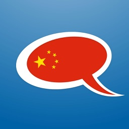Learn Chinese - Hen Hao