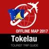 托克劳 旅游指南+离线地图