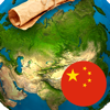 GeoExpert - China Geo...