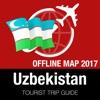 乌兹别克斯坦 旅游指南+离线地图