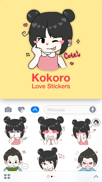 Kokoro - Love Christmas Edition for iMessage
