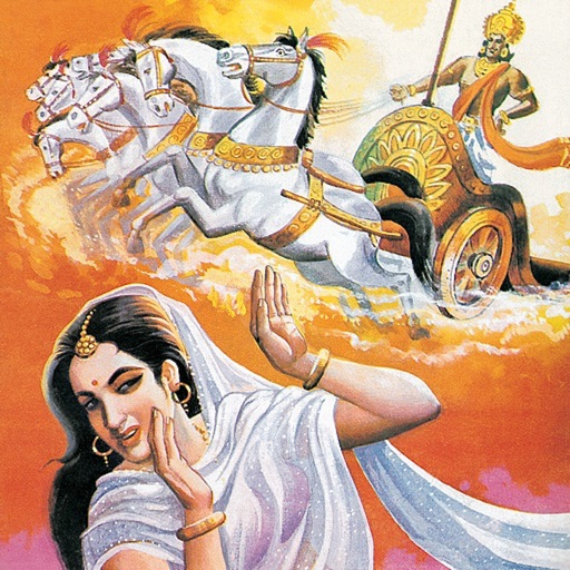 Surya - The Story Of Sun God - Amar Chitra Katha icon
