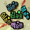 轻松学韩语视频教程 - 快速入门韩语学习神器