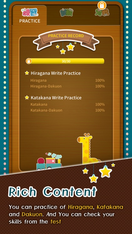 Premium Learn Japanese Practice screenshot-0