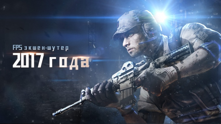 Thunder Assault: Снайпер FPS