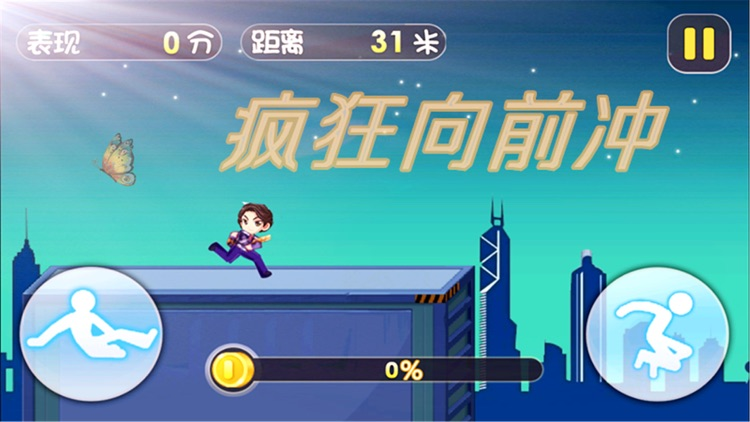 疯狂酷跑大战:2017新版欢乐小游戏