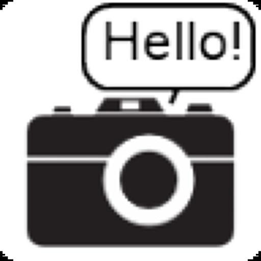 Camera Reader