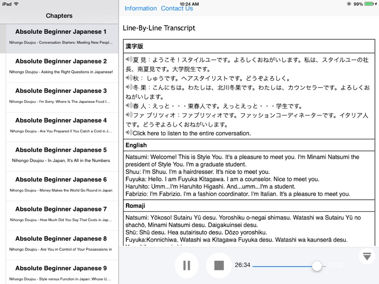 Intro to Japanese Language and Culture for iPad