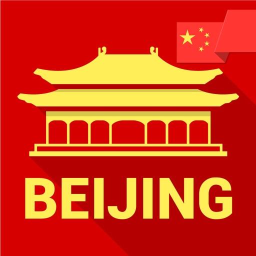My Beijing - Audio-guide & offline map ( China )