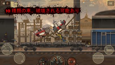 Screenshot for アーン トゥ ダイ 2 (Earn to Die 2) in Japan App Store