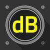 サウンドレベルメータ (dB Meter Pro) - iPhoneアプリ