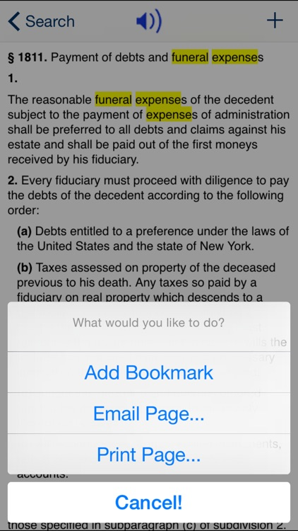 NY SCPA 2017 - Surrogate's Court Procedure Act screenshot-3