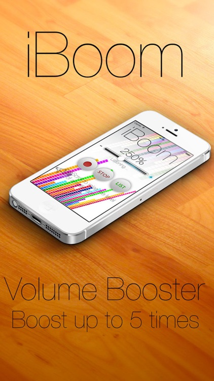 iBoom - Volume Booster screenshot-0