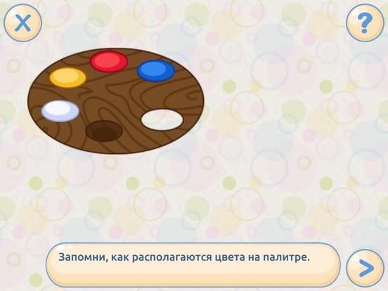 Скачать Память: игры для детей 4+