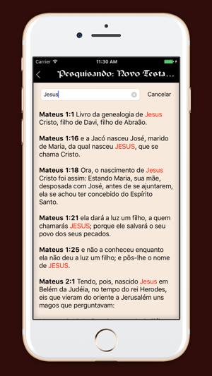 Este aplicativo oferece o Alcorão, o livro sagrado do Islã, em português, para fazer o download grátis no seu telefone! Todos os muçulmanos acreditam que o Alcorão é a Palavra de Deus.