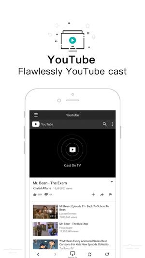 CetusPlay on the App Store