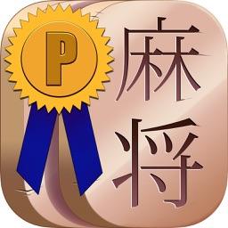 Mahjong Worlds Premium