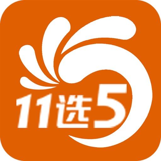 河北省11選開獎