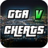 Cheats for GTA 5 all platforms