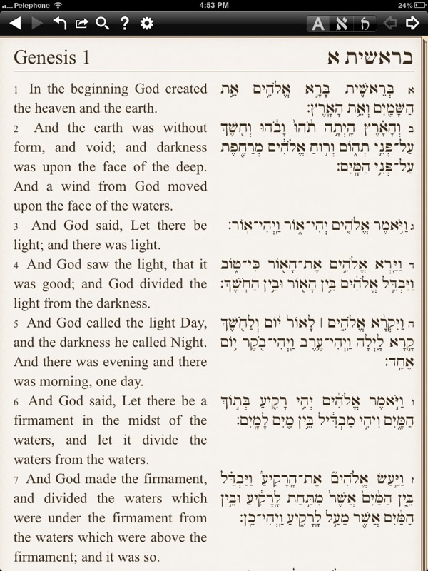 Tanach Bible - the Hebrew/English Bible - Online Game Hack