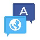 Traductor de Idioma icon