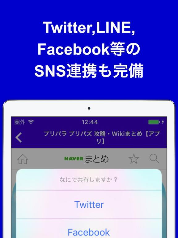 https://is1-ssl.mzstatic.com/image/thumb/Purple111/v4/28/c4/52/28c45228-bbd2-cbbf-eab7-f6cd32d95d9c/pr_source.png/576x768bb.png