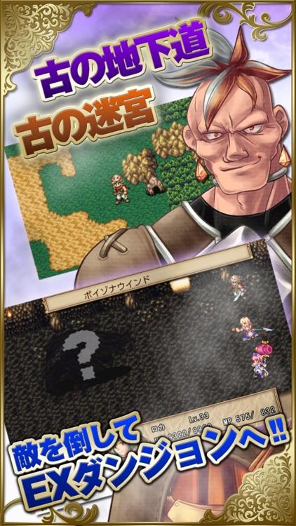 RPG クロノスアーク screenshot-4