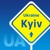 Kiev Travel Guide & offline map
