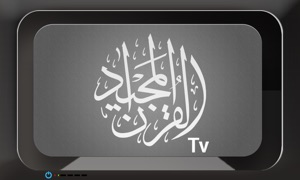 Quran TV for Muslims