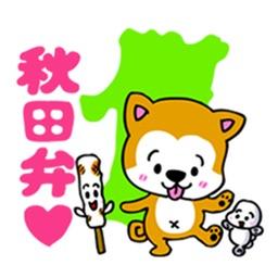 Japan akita sticker