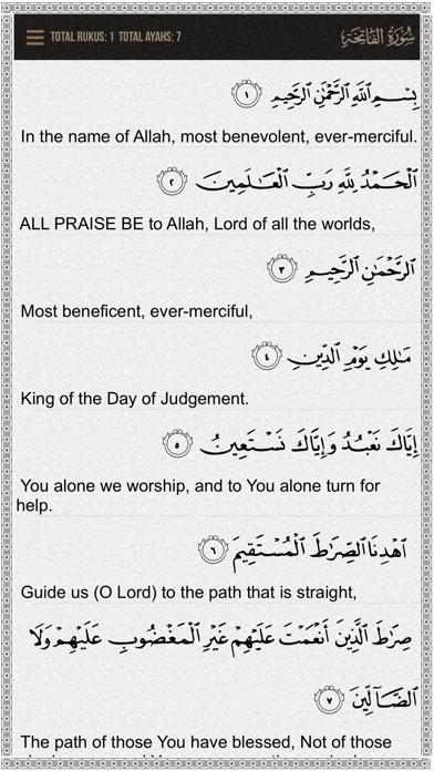 Quran ul Kareem screenshot two