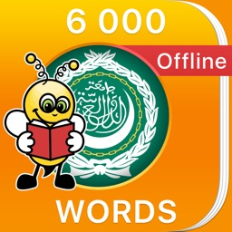 6000 Words - Learn Arabic Language for Free